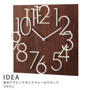 【販売終了】壁掛け時計/掛け時計 IDEA イデア夜光アラビックダンスウォールクロック(ブラウン)LCW086-BR|gudezacom