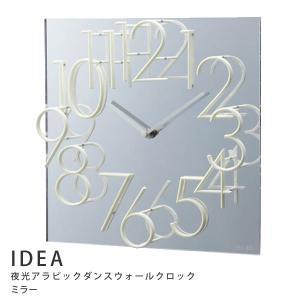 【販売終了】壁掛け時計/掛け時計 IDEA イデア夜光アラビックダンスウォールクロック(ミラー)LCW086-MRR|gudezacom