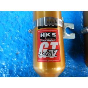 RX−7 FD3S用 HKS HIPERMAX IV GT【中古】|guguas-auto|02