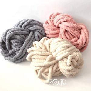 超極太シェニール毛糸 モールヤーン 240g|guild-yarn