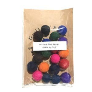 フェルトボール20個セット B 18mm|guild-yarn