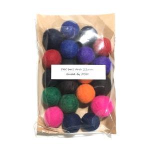 フェルトボール20個セット B 22mm|guild-yarn