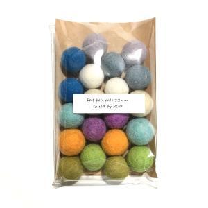 フェルトボール20個セット C  22mm|guild-yarn