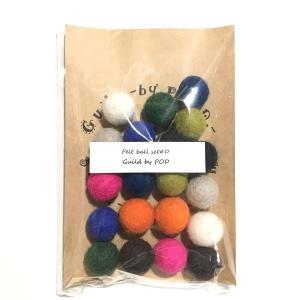 フェルトボール20個セット D 16〜18mm|guild-yarn
