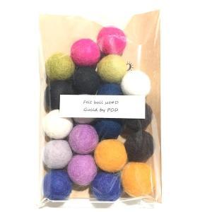 フェルトボール20個セット D 22〜25mm|guild-yarn