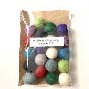 フェルトボール20個セット E 22〜25mm|guild-yarn