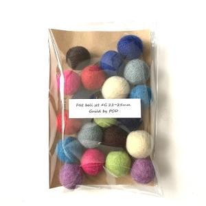 フェルトボール20個セット G 22〜25mm|guild-yarn