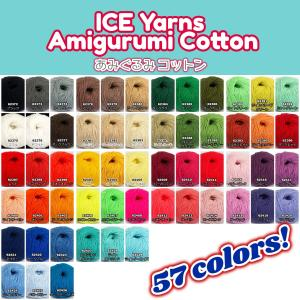 ICE Yarns Amigurumiコットン 25g 毛糸|guild-yarn
