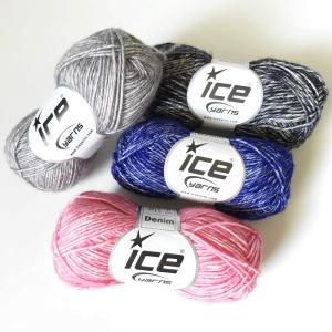 ICE Yarns デニム コットン毛糸|guild-yarn