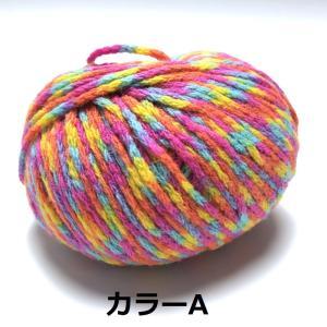 ICE Yarns ファイアーワークス 毛糸|guild-yarn|02