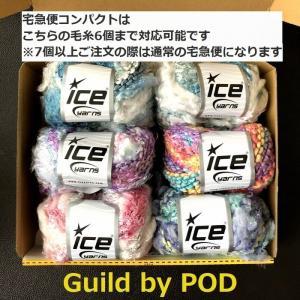ICE Yarns ファイアーワークス 毛糸|guild-yarn|06