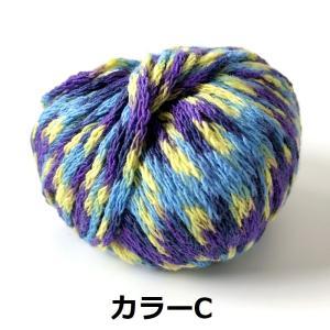 ICE Yarns ファイアーワークス 毛糸|guild-yarn|04
