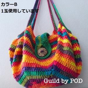 ICE Yarns マジックライト アクリル毛糸 guild-yarn 02
