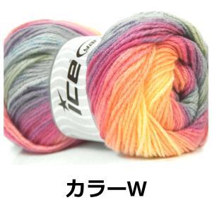 ICE Yarns マジックライト アクリル毛糸 guild-yarn 12