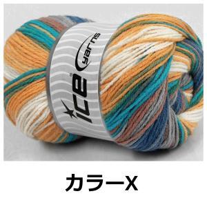 ICE Yarns マジックライト アクリル毛糸 guild-yarn 13