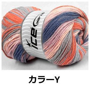 ICE Yarns マジックライト アクリル毛糸 guild-yarn 14