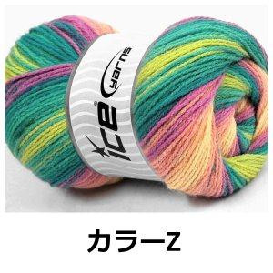 ICE Yarns マジックライト アクリル毛糸 guild-yarn 15