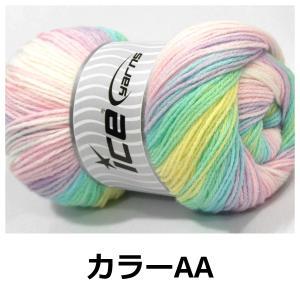 ICE Yarns マジックライト アクリル毛糸 guild-yarn 16