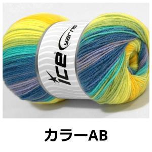 ICE Yarns マジックライト アクリル毛糸 guild-yarn 17
