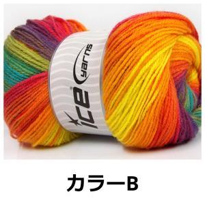 ICE Yarns マジックライト アクリル毛糸 guild-yarn 04