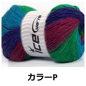 ICE Yarns マジックライト アクリル毛糸 guild-yarn 08