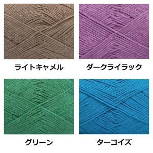 ICE Yarns ナチュラルコットンエアー毛糸|guild-yarn|07
