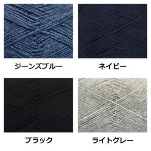 ICE Yarns ナチュラルコットンエアー毛糸|guild-yarn|04