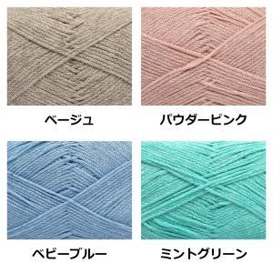 ICE Yarns ナチュラルコットンエアー毛糸|guild-yarn|05