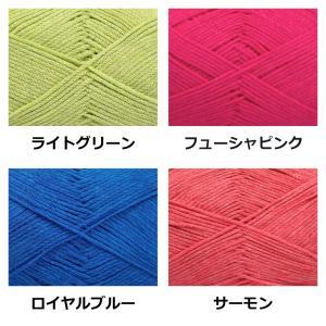 ICE Yarns ナチュラルコットンエアー毛糸|guild-yarn|06