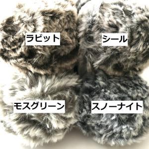 リュクスフェイクファーヤーン/ティップカラー|guild-yarn|16
