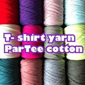 Tシャツヤーン ParTee cotton 400g