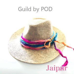 リサイクルサリーリボン Jaipur|guild-yarn|06
