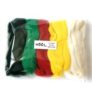 羊毛フェルト用 超極太メリノウール ミックスカラー5色セット|guild-yarn