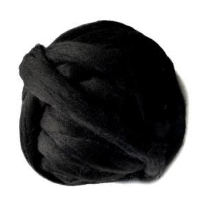 超極太メリノウール毛糸-ブラック1kg 大玉|guild-yarn