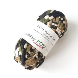 Tシャツヤーン プリントカモフラージュ 100g guild-yarn