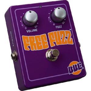 BBE FREE FUZZ 《エフェクター》|guitarplanet
