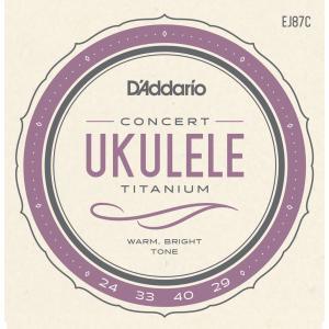 D'Addario EJ87C Titanium コンサートウクレレ弦セット