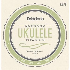 D'Addario EJ87S Titanium ソプラノウクレレ弦セット