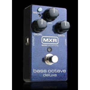 MXR Bass Octave Deluxe M-288 ベースオクターブ 《エフェクター》【クーポン配布中!】|guitarplanet