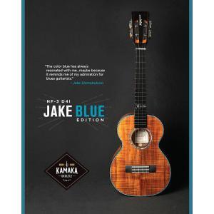Kamaka HF-3 D4I JAKE BLUE EDITION ジェイク・シマブクロ・シグネイチャーモデル!! 《ウクレレ》|guitarplanet