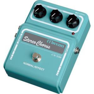Maxon CS550 Stereo Chorus 《エフェクター》|guitarplanet