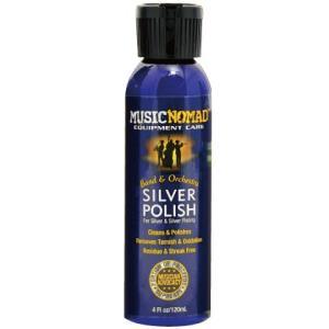 MUSIC NOMAD SILVER POLISH MN701 ポリッシュ