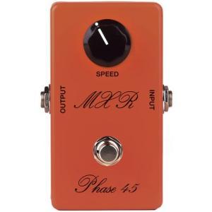 MXR '75 Vintage Phase 45 CSP-105 フェイザー 《エフェクター》【クーポン配布中!】|guitarplanet
