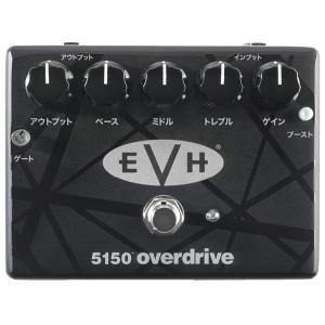 MXR EVH5150K Overdrive Katakana ver. 【数量限定】 《エフェクター》【クーポン配布中!】|guitarplanet