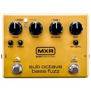 MXR M287 sub octave bass fuzz ベース用オクターブファズ 《エフェクター》【クーポン配布中!】|guitarplanet