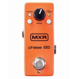 MXR PHASE 95 M290 フェイザー 《エフェクター》【クーポン配布中!】|guitarplanet