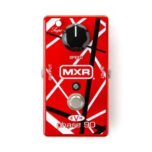 MXR EVH Phase 90 フェイザー 《エフェクター》|guitarplanet