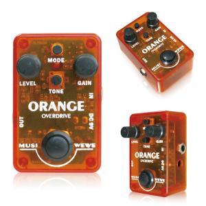 SKS Audio Musiwewe Orange Overdrive オーバードライブ 《エフェクター》 guitarplanet