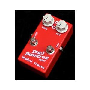 Stafford × Maxon Dual Boostrex ブースター 《エフェクター》|guitarplanet