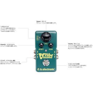 t.c.electronic Viscous Vibe ヴィブラート/モジュレーション 《エフェクター》|guitarplanet|03